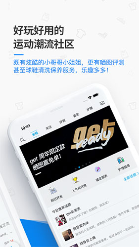 get app截圖1