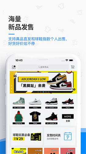 get app截圖3