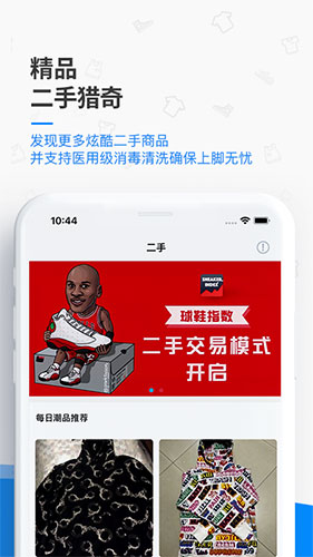 get app截圖4
