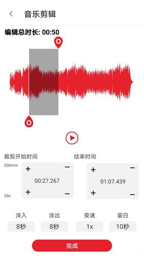 拉丁舞之音app截圖1