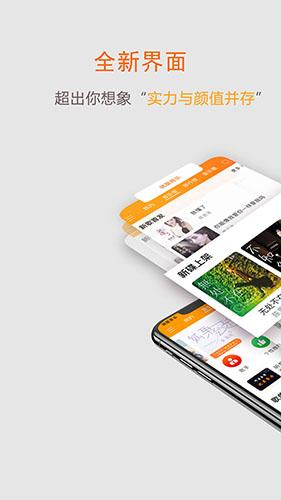就星音樂app截圖1