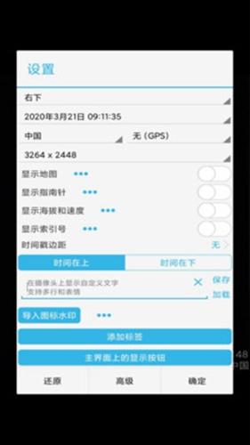 芒果timer相機app截圖2
