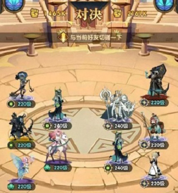劍與遠征女妖PVP陣容