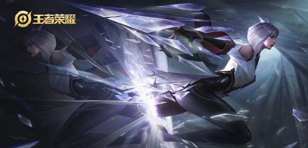王者榮耀鏡為什么被稱為破鏡之刃