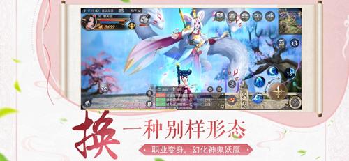 軒轅劍Online截圖4