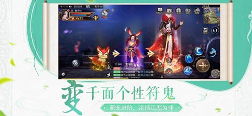 軒轅劍Online截圖5