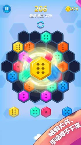 方塊合合樂游戲截圖3