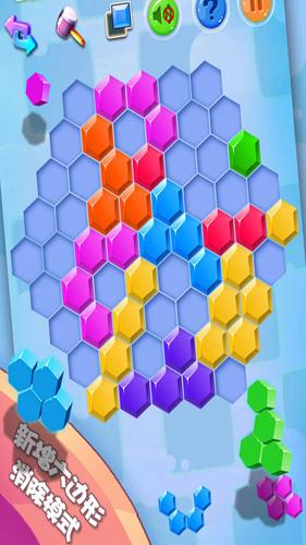 方塊合合樂游戲截圖2