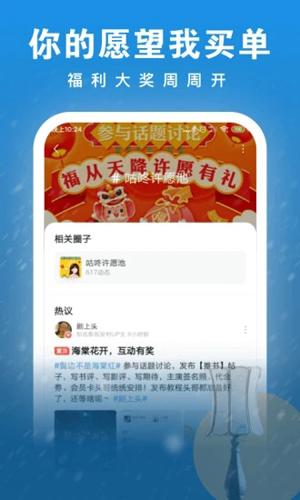 愛奇藝閱讀app截圖4