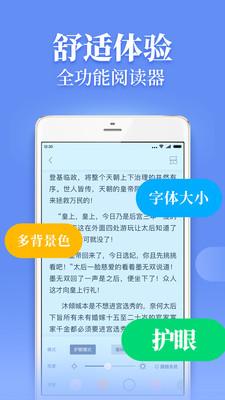 瘋讀小說app截圖1