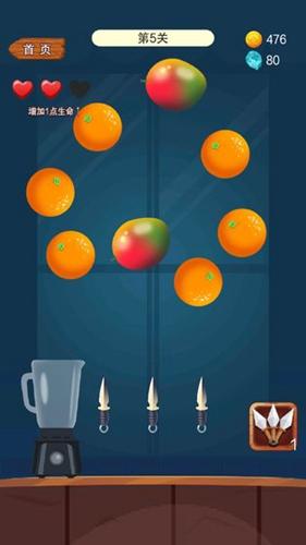 水果消消樂截圖4