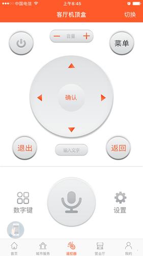 蘇州云媒體app截圖5