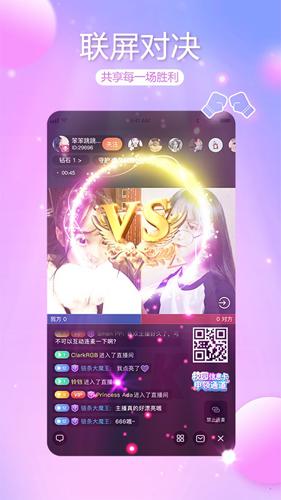 視生活app截圖2