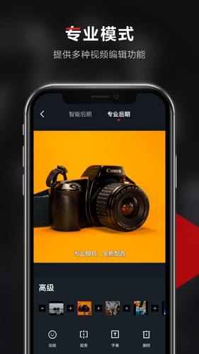 京東視頻app截圖1