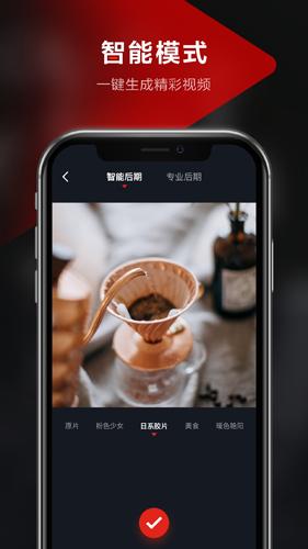 京東視頻app截圖2