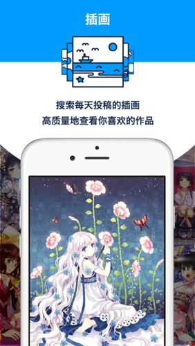 p站app截图2