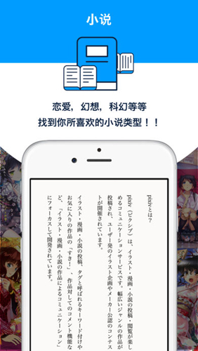 p站app截图4