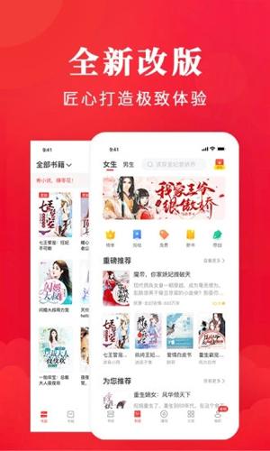 免费淘小说app截图1