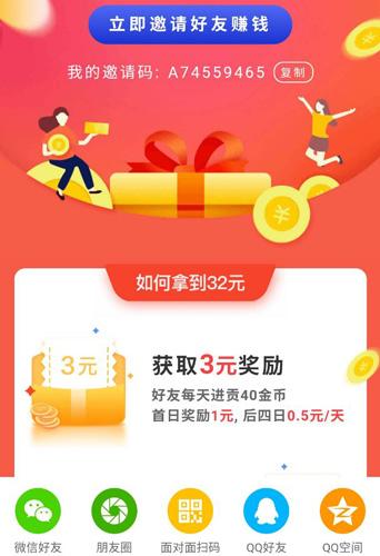 免费淘小说app5
