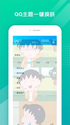 小萌妖app截圖3