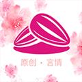 瓜子小說app