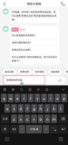 咪咕閱讀app圖片2