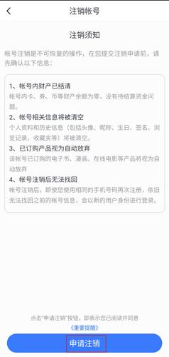 咪咕閱讀app圖片5