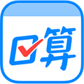 作业帮口算app