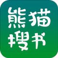 熊貓搜書app