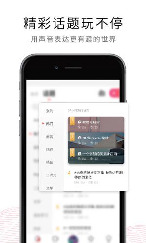 荔枝app截图5