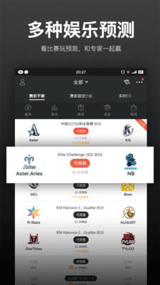 VP電競app截圖4