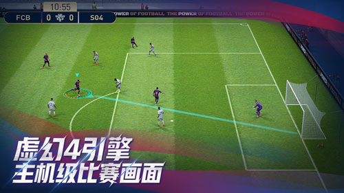 实况足球vivo版截图3