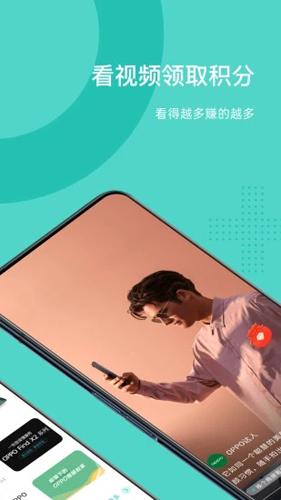 OPPO+app截图2