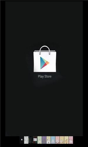 google play服务框架截图4