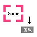 游戲翻譯助手app