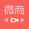 微商水印管家app