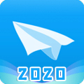 小飛機英語app