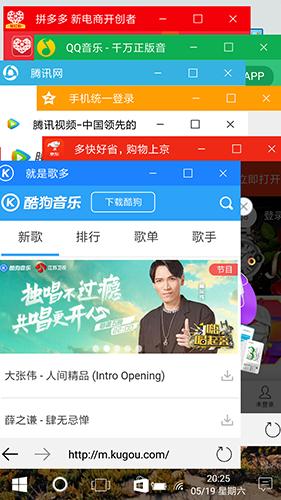 Win10安卓桌面app截图4