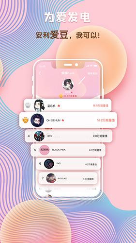 湯圓創作app截圖3