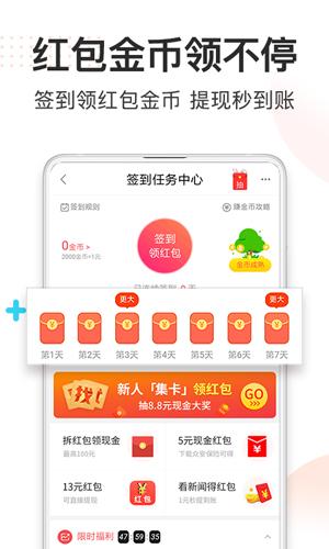 券妈妈优惠券app截图4