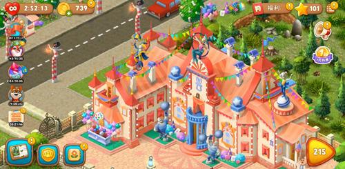 梦幻花园2