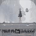 尼爾:Re[in]carnation