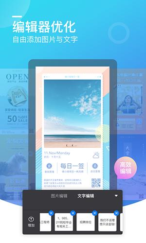 微商海报app截图4