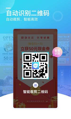 微商海报app截图3