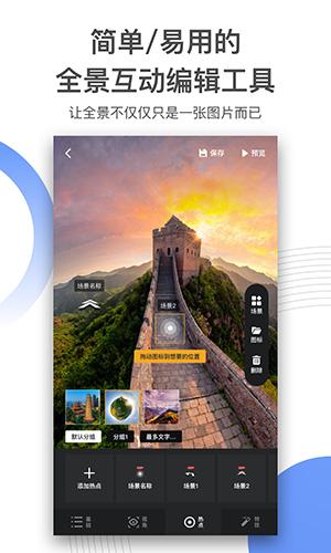 720yun手机版截图4