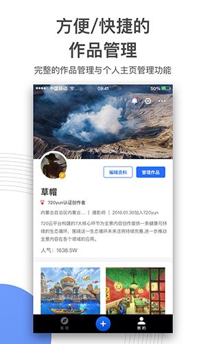 720yun手机版截图5