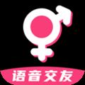 �砗鹫Z音app