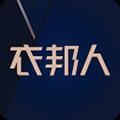 衣邦人app