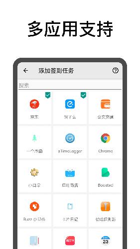 主动工坊app截图2