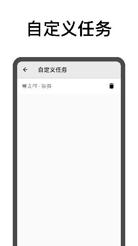 主动工坊app截图3